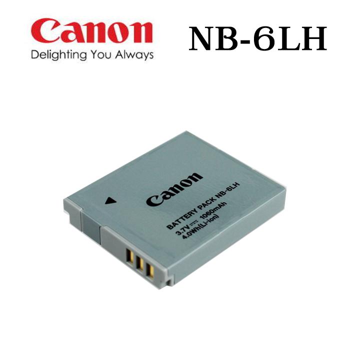 【現貨供應】CANON NB-6LH / NB6LH 數位相機原廠電池for:Canon S120/SX700/SX600