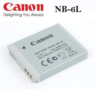 【現貨供應】CANON NB-6L / NB6L 數位相機原廠電池for:IXUS 85IS/IXY 25IS/SD770IS/IXUS 95IS/S95