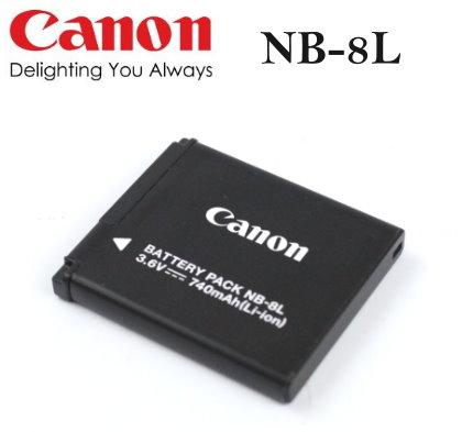 【現貨供應】CANON NB-8L/NB8L 原廠數位相機鋰電池for:PowerShot A2200/A3000/A3100/A3300
