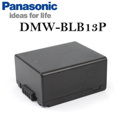 【PC-BOX】Panasonic Lumix DMW-BLB13/ DMW-BLB13PP 原廠數位相機電池~適用:DMC-G1/DMC-G2/DMC-G3/DMC-G10/DMC-GH1/DMC-GF1