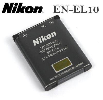 【現貨供應】Nikon EN-EL10  ENEL10 原廠數位相機電池for:Nikon S500/S200/S510/S700/S210/S520/S600/S60/S220/S230