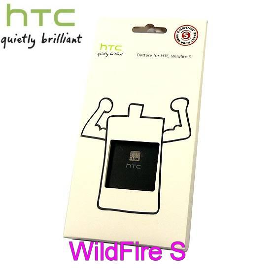 HTC WildFire S/ A510E 原廠電池 BA S540~◤先創吊卡裝◢ ~1450mAh