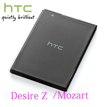 HTC Desire Z /A7272 原廠電池~先創代理~◤原廠吊卡裝◢ ~BA S450~1300mAh