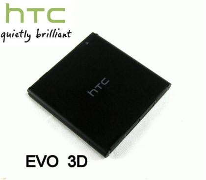 HTC Sensation XE/Z715E 原廠電池 BG86100 BA S590 ~3.8V 1730mAh