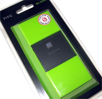 【PC-BOX】HTC  HD2/HD-2/T8585 原廠電池 ~公司貨 ◤先創保固◢ ~BA S400~1230mAh