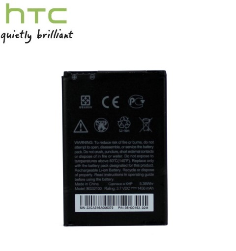 HTC Desire S/ S510E 原廠電池 BA S530/ BD32100~3.7V  1450mAh