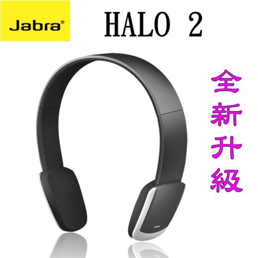 【全新升級】JABRA HALO2/HALO 2(黑色)~先創公司貨 ~立體聲藍芽耳機↘觸控感應↘雙待機~