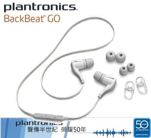 【遠寬公司貨】Plantronics  BackBeat GO (白色)立體聲藍牙耳機~適用:iPhone 5/4S/HTC/Samsung 智慧型手機
