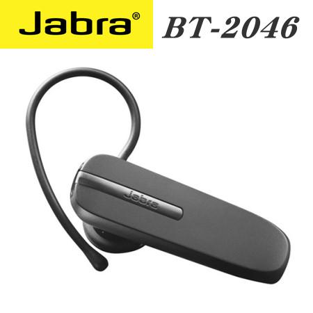 JABRA BT-2046/BT2046~(黑色)先創公司貨~雙待機~