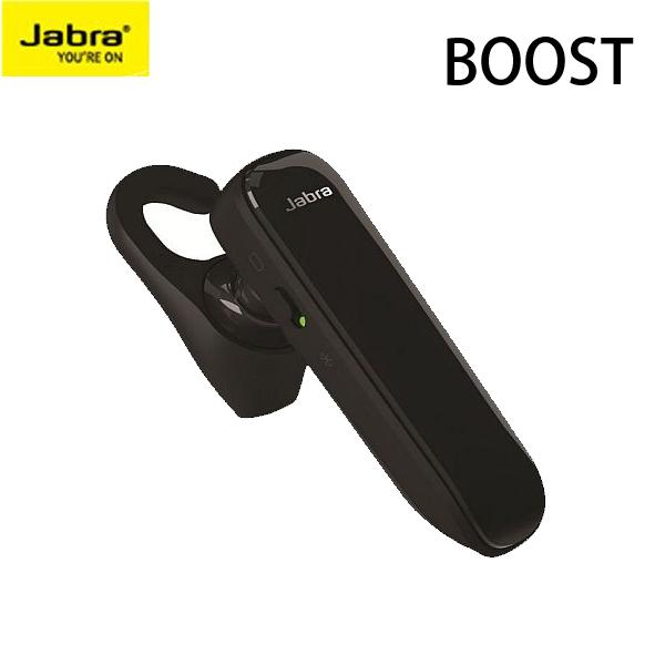 Jabra BOOST~先創公司貨~ 卓越續航力/符合人體工學耳塞/多種語言版本