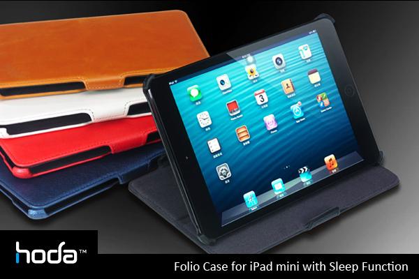 【hoda】Apple iPad mini  熱定型掀蓋式保護套~3C家電周年慶破盤