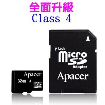 【升級Class 4~含轉】APACER MicroSD 32G/TF/Micro SD 32G/TF 32GB ~宇瞻公司貨終身保固~
