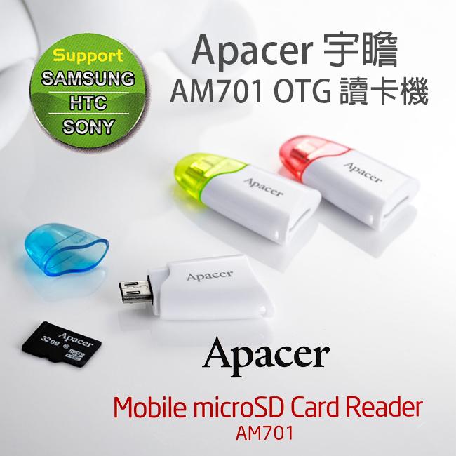 【宇瞻】Apacer AM701/AM-701 microSD 手機專用T-Flah卡轉micro USB OTG讀卡機-3色