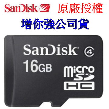【升級Class4】SanDisk Micro SD 16G/T-Flash/Micro SD 16G/TF 16GB ~增你強公司貨終身保固~