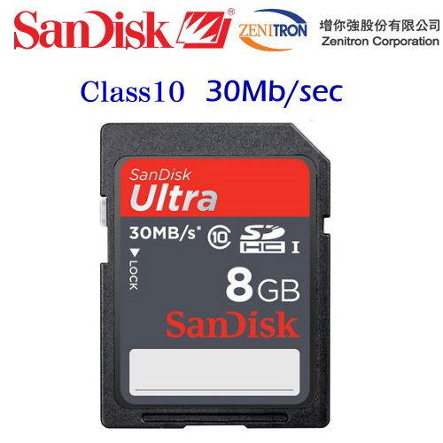 【增你強公司貨~C10】SanDisk Ultra SDHC 8G/ SD 8G記憶卡~30MB/sec