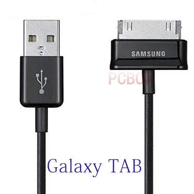 SAMSUNG TAB2 7.0/P3100/P3110/TAB2 10.1/P5100/P5110 原廠 數據傳輸線(吊卡裝)