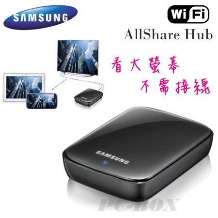 Samsung AllShare Cast Dongle  原廠 無線Wi-Fi 多媒體傳輸器(東訊公司貨)EAD-T10~適用:Galaxy S4/i9500/S3/i9300/NOTE2/N7100-