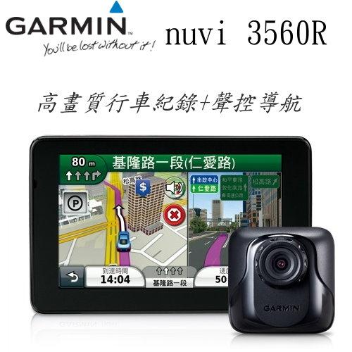 【附16G+保護貼+觸控筆】Garmin Nuvi 3560R  5吋聲控導航機+GDR-30行車紀錄器~內建藍芽-3C家電人氣商品特推