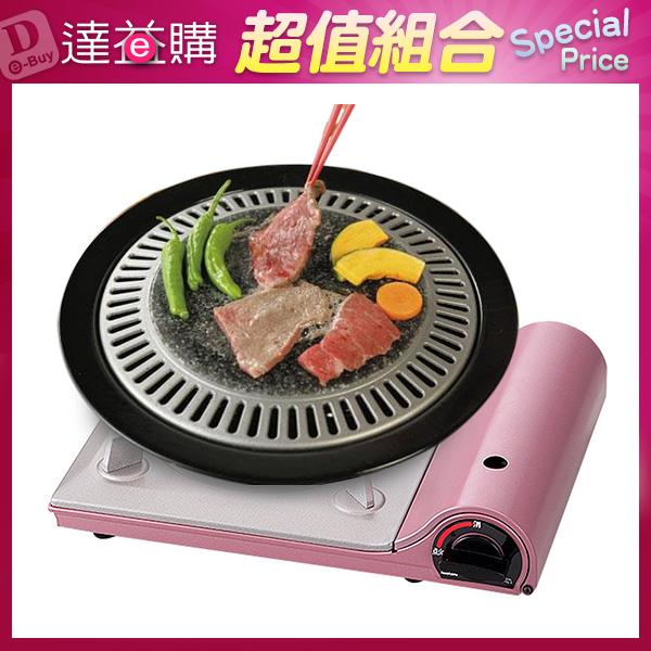 [超值組合]岩谷卡式爐TS-1+天然石圓形燒烤盤 MR-7387