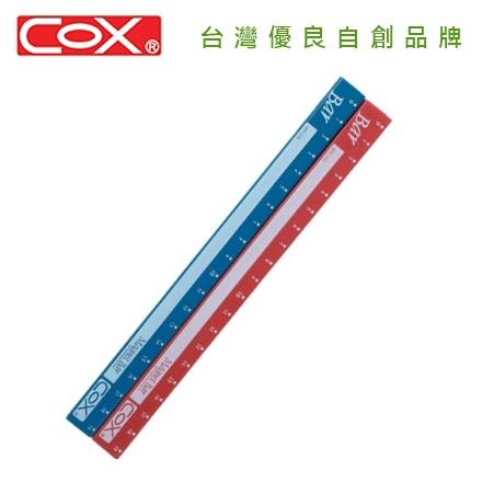 COX 三燕 MR-200C 20CM彩色磁尺【收縮膜包裝】 / 組