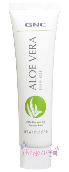 【彤彤小舖】GNC 蘆薈膠 Aloe Vera Skin Gel 2oz(57g).美國原廠 即期優惠 保存至2017/04
