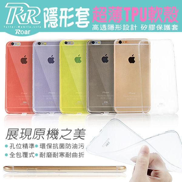 ☆蘋果iPhone 5/SE 韓國Roar 隱形套0.3mm超薄TPU軟殼 iPhone5S/SE 矽膠保護套 【清倉】