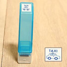 「Kodomo小孩牌」手帳小印章-153Taxi計程車