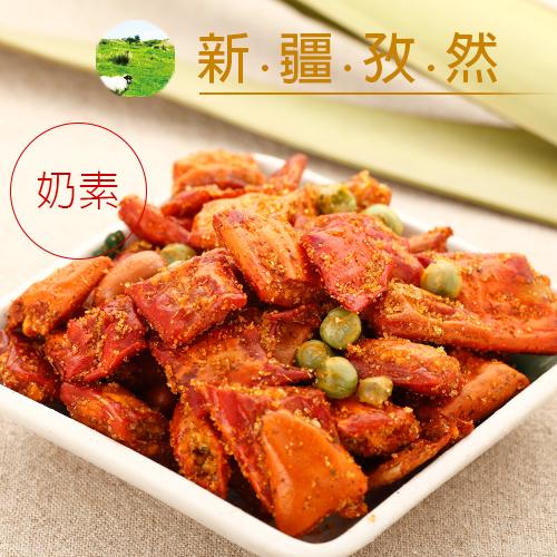 【DoGa香酥脆椒★新疆孜然(奶素)】銷售排行榜TOP3