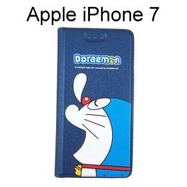 哆啦A夢皮套 [瞌睡] iPhone 7 小叮噹【台灣正版授權】