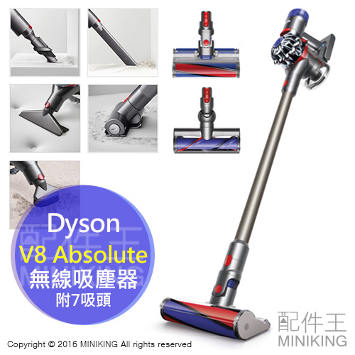 【配件王】日本代購 日版 戴森 7吸頭 Dyson V8 Absolute 無線吸塵器 掃除機 SV10ABL 另V6
