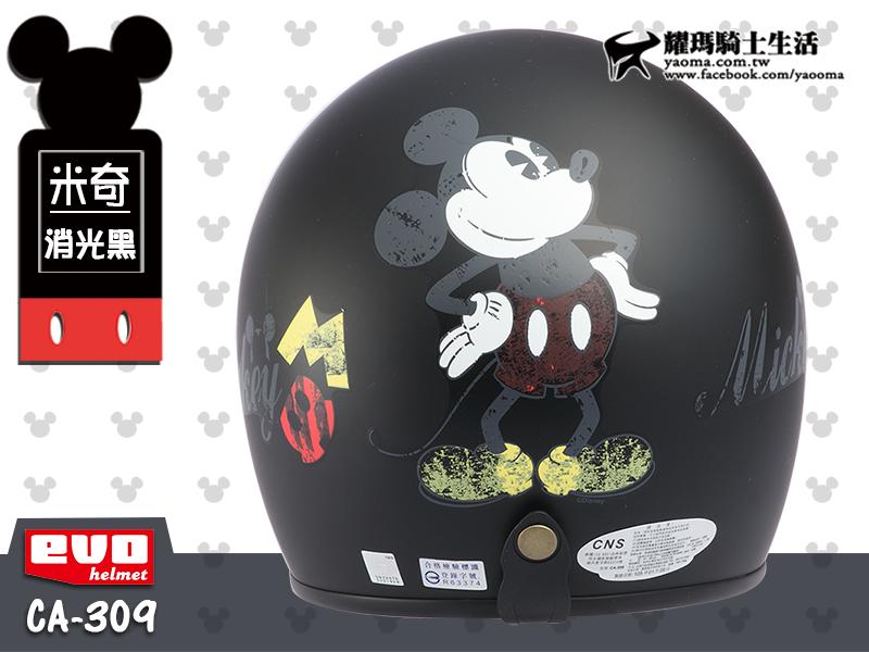 『加贈$150抗UV鏡片』EVO 米奇 安全帽_3/4半罩帽 消光黑 【正版授權】耀瑪騎士安全帽機車部品