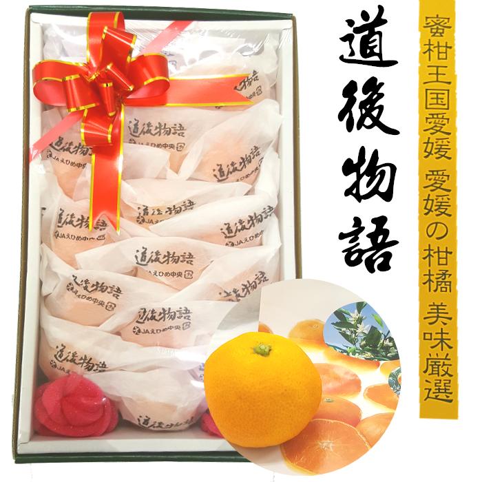 花菓山水果 日本愛媛縣進口茂谷蜜柑禮盒(16粒/盒)