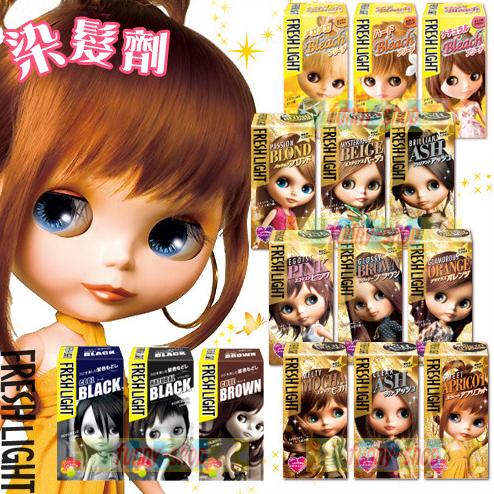 【巴布百貨】FRESHLIGHT 富麗絲 小布娃娃 染髮劑 多色可選