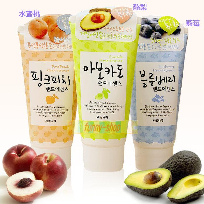 韓國 Welcos 水果之鄉 滋潤護手霜 (80g) 【巴布百貨】