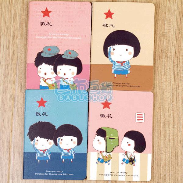 【巴布百货】韩版 敬礼小孩 随身笔记本 (12.5cmx9cm) 四款随机出货