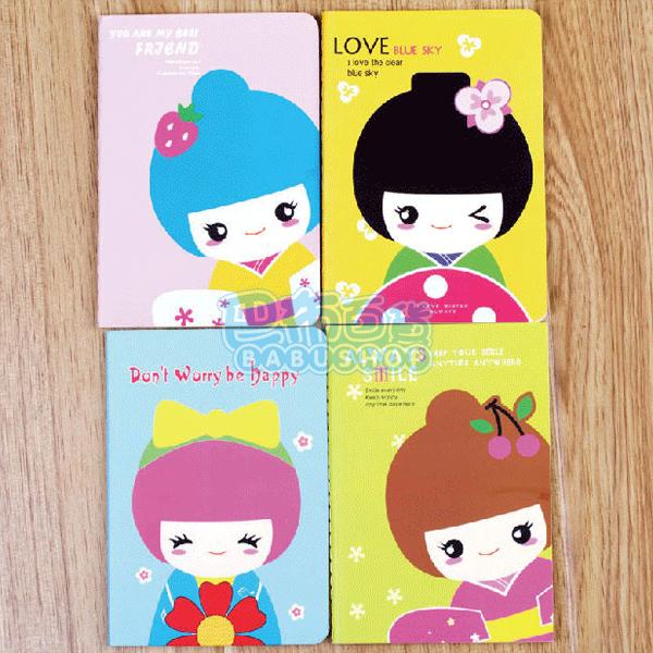 【巴布百貨】日本和服女孩 隨身筆記本 記事本 (12.5cmX9cm) 四款隨機出貨