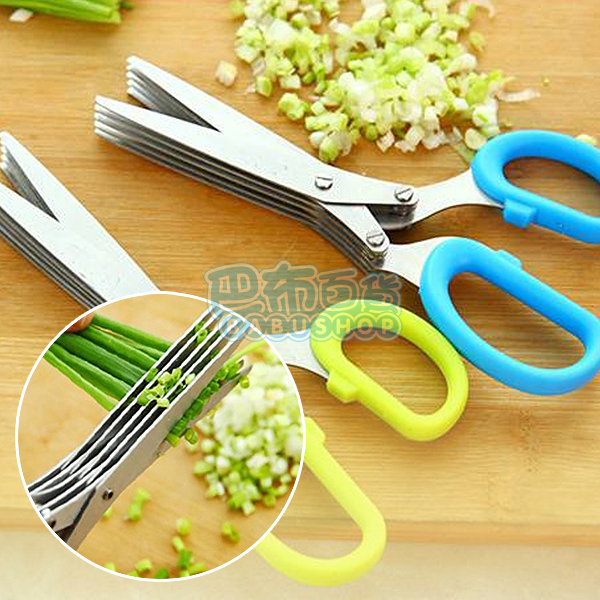 【巴布百貨】不鏽鋼廚房五層蔥花剪 簡單保密碎紙剪刀剪 顏色隨機出貨