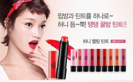 韓國Aritaum 甜心水潤漾色唇膏【巴布百貨】Wannabe Cushion Tint