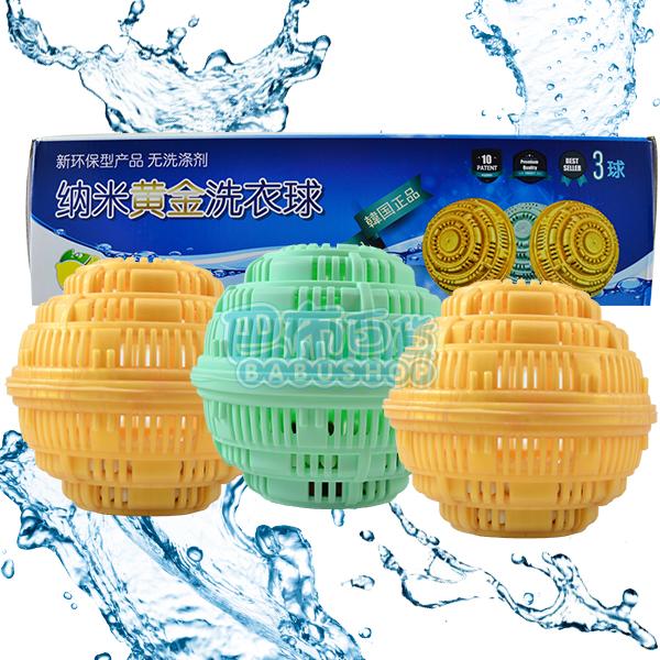 【巴布百貨】愛地球 韓國奈米黃金洗衣球 (十公斤容量)