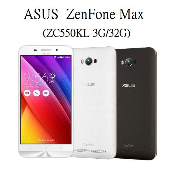 【贈16G記憶卡+保護貼+手機立架】ASUS 華碩 ZenFone Max  ZC550KL 3G/32G 5.5 吋 雙卡雙待手機【葳豐數位商城】