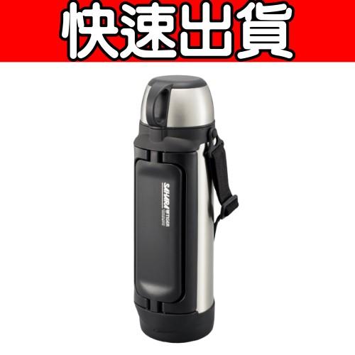 TIGER 虎牌【MHK-A200】2.0L不鏽鋼保溫保冷瓶 【小蔡電器】