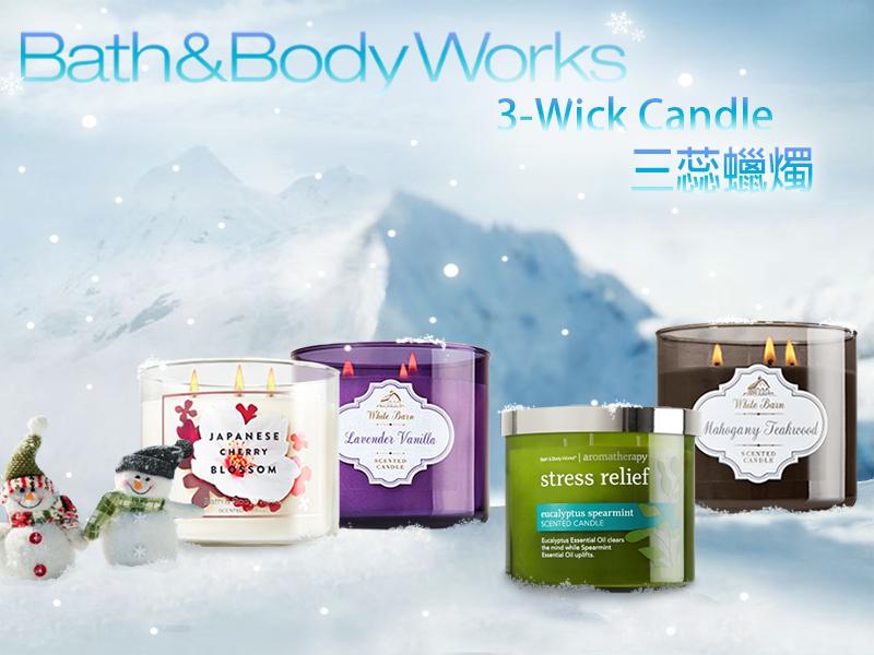 【彤彤小舖】Bath&Body Works BBW 薰香蠟燭 三蕊燭芯 14.5oz/411g