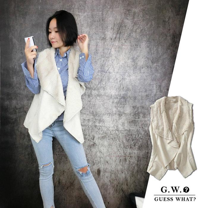 GW【 翻領柔軟麂皮背心】秋裝帥氣淺卡其刷毛手感開襟外搭外套新款 S-L號 GUESSWHATT