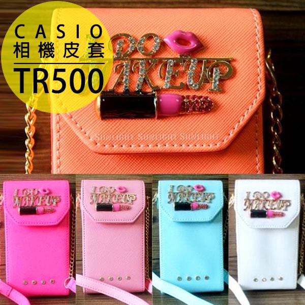 日光城。CASIO TR500相機皮套(附背帶&手挽帶),TR550/TR350相機背包攝影包保護套相機包攝影包