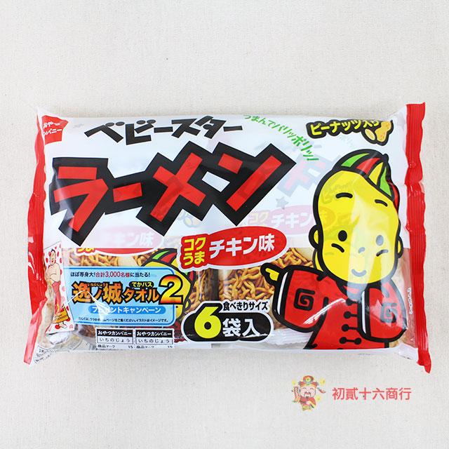 【0216零食會社】日本優雅點心麵-濃口味(6包入)162g