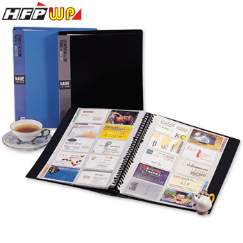 HFPWP 500名活頁名片簿 NP500 環保材質台灣製 68折 / 本