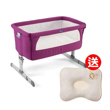 【悅兒園婦幼生活館】Chicco Next 2 Me 多功能移動舒適嬰兒床-紫紅色【送辛巴 有機棉專利透氣枕】