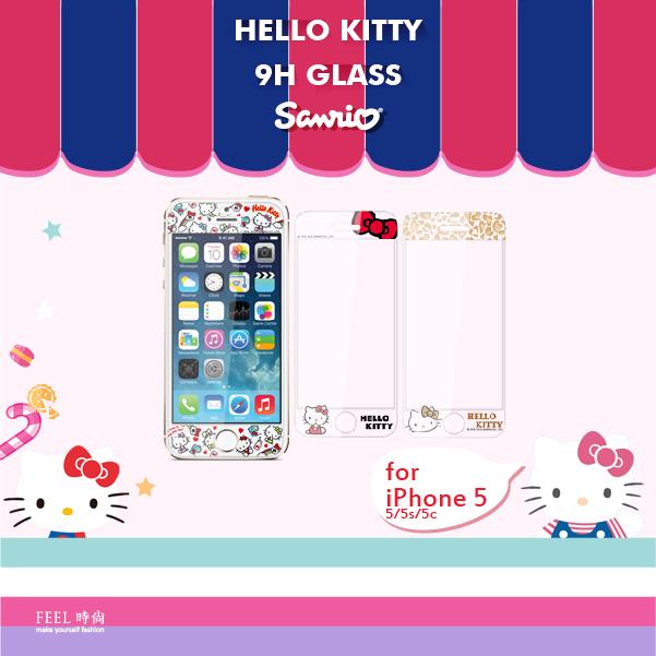 蘋果 APPLE iPhone 5 5s 5c 9H 正版 HELLO KITTY 9H浮雕 彩繪 鋼化玻璃 螢幕保護貼 手機包膜
