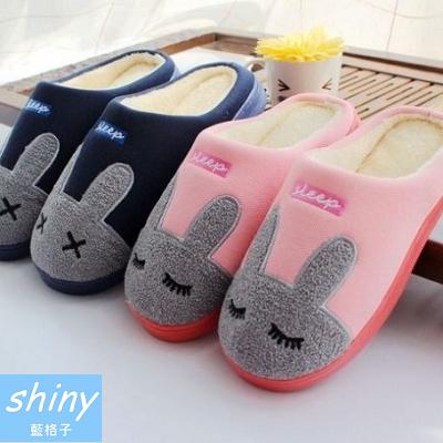 【X020】shiny藍格子-冬季必備.冬季可愛小兔居家毛絨情侶拖鞋