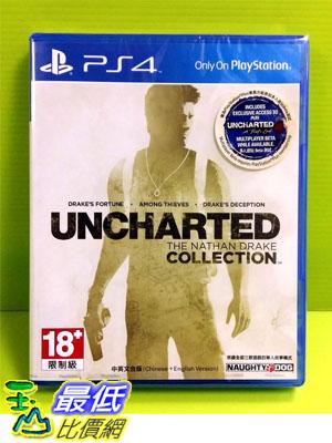(現金價) PS4 秘境探險 奈森 德瑞克合輯 亞洲中英文版